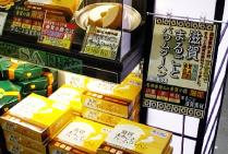 名神高速道路多賀サービスエリア(下り)EXPASA多賀 売店